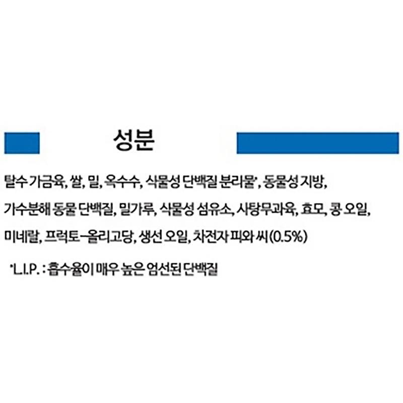 https://img.catpre.com/web/catpre/product/1/214_detail_03617096.jpg