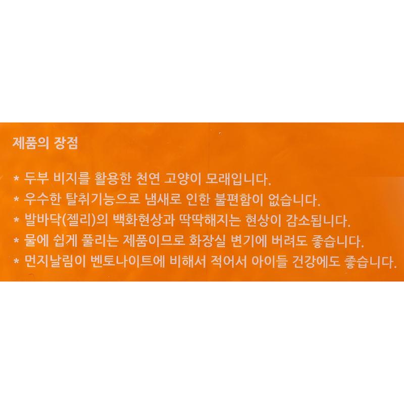 https://img.catpre.com/web/catpre/product/12/11414_detail_02718032.jpg