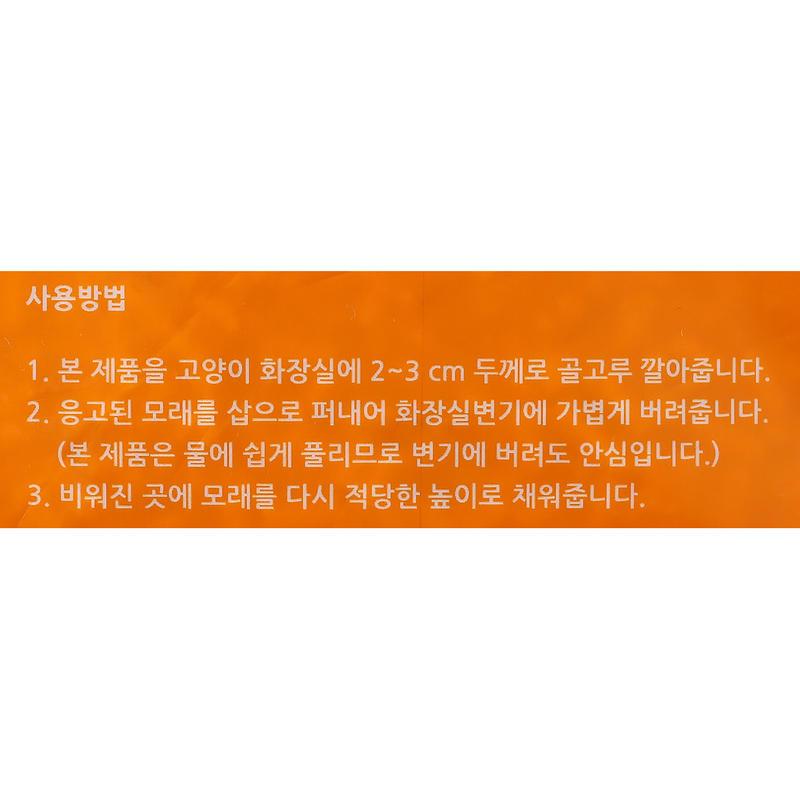https://img.catpre.com/web/catpre/product/12/11414_detail_04005623.jpg