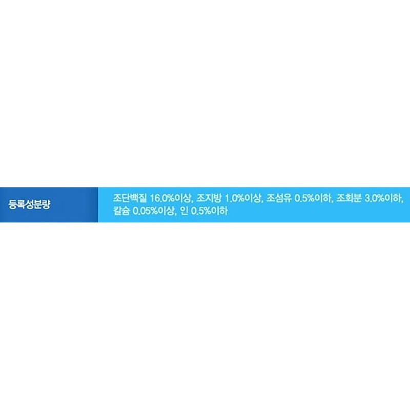 https://img.catpre.com/web/catpre/product/12/11569_detail_04601585.jpg
