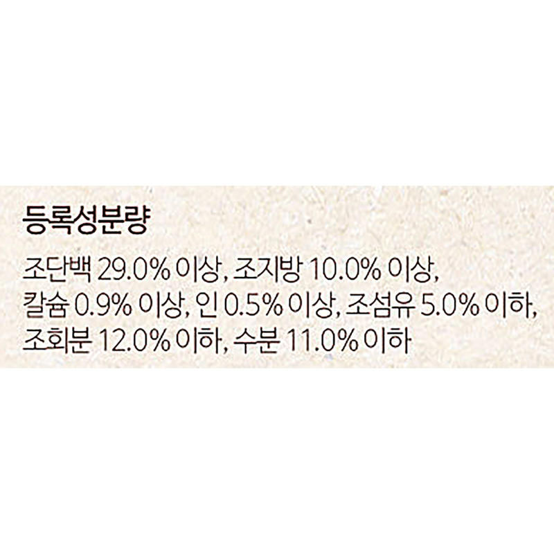ANF 유기농 6Free 웨이트케어 40g