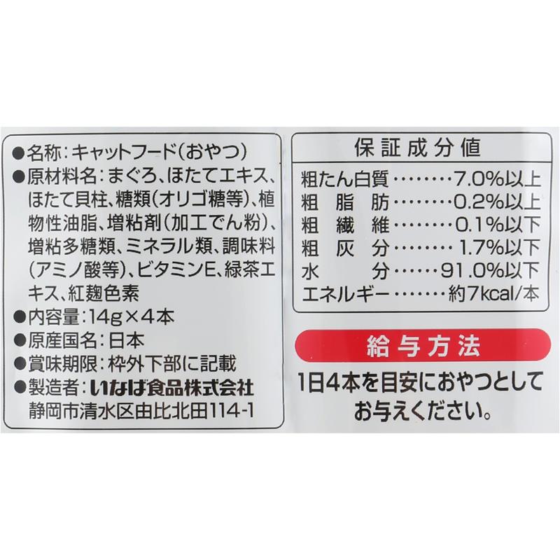 https://img.catpre.com/web/catpre/product/16/15188_detail_03714417.jpg