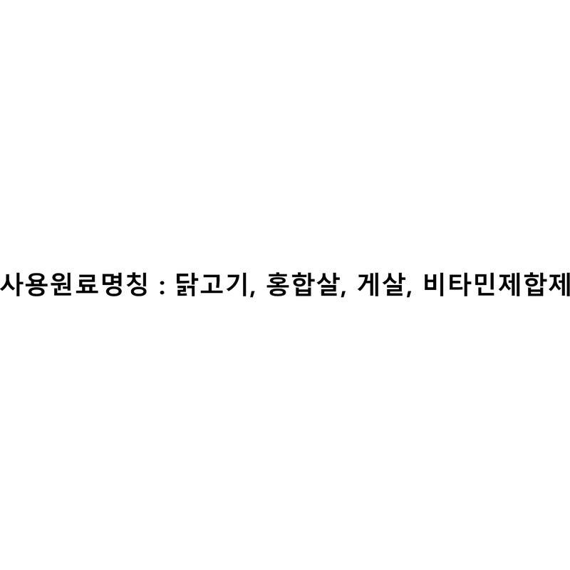 캣퓨어 미니스틱 닭가슴살&씨푸드 1개입