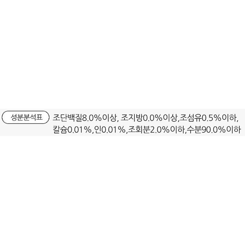 챠오 츄르 참치&조갯살 맛 10개입