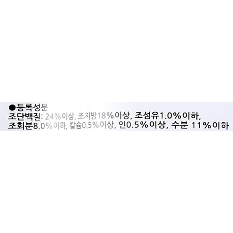 M&C 헬시 바이트 헤어볼 레미디 영양제 65g