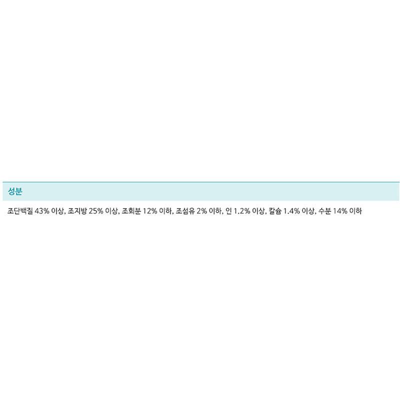 지위픽 캣 에어드라이 고등어&양고기 400g