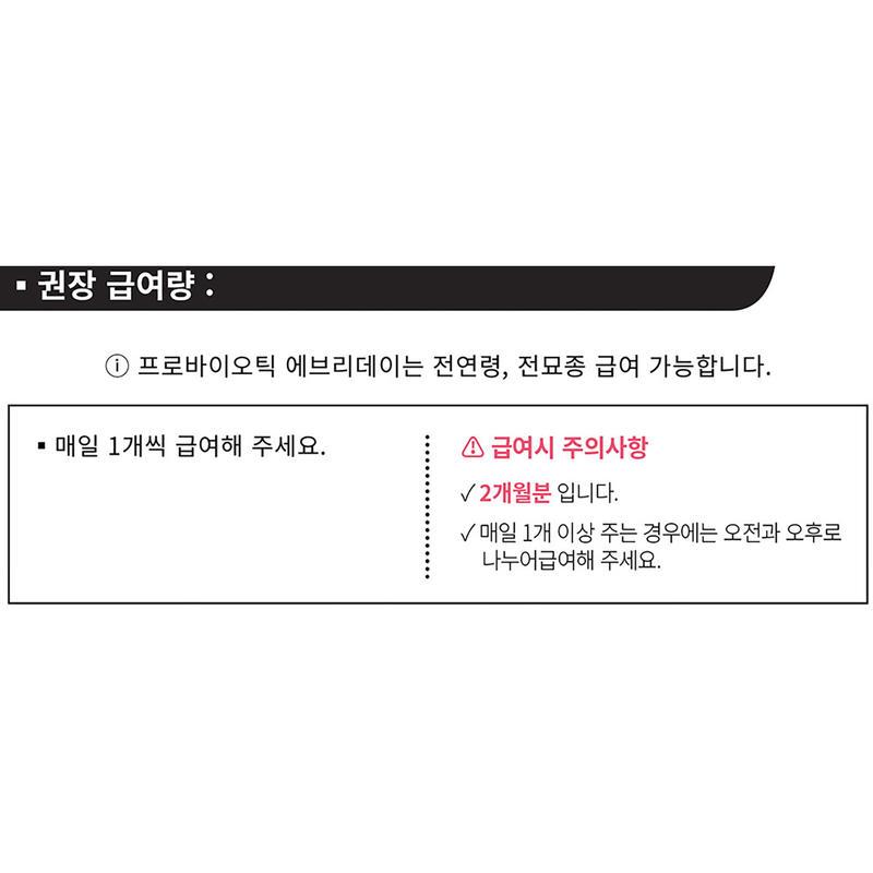 https://img.catpre.com/web/catpre/product/25/24939_detail_05715769.jpg