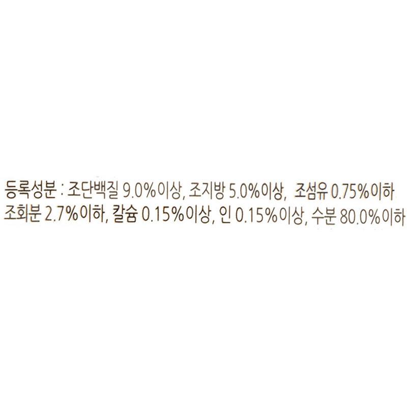 https://img.catpre.com/web/catpre/product/27/26680_detail_04878902.jpg