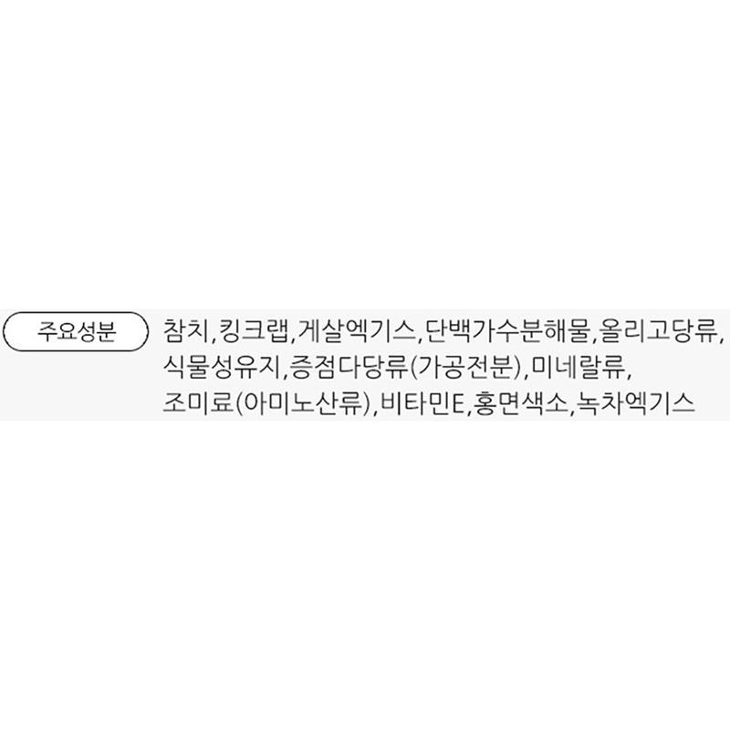 이나바 챠오 츄르 참치&게맛살 4개입