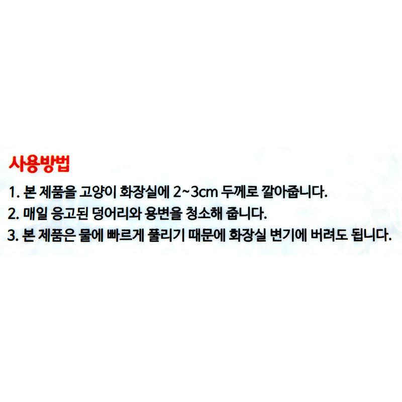 https://img.catpre.com/web/catpre/product/30/29113_detail_04318287.jpg