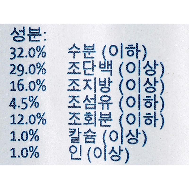 비타크래프트 캣스틱 가자미&오메가3 3개입