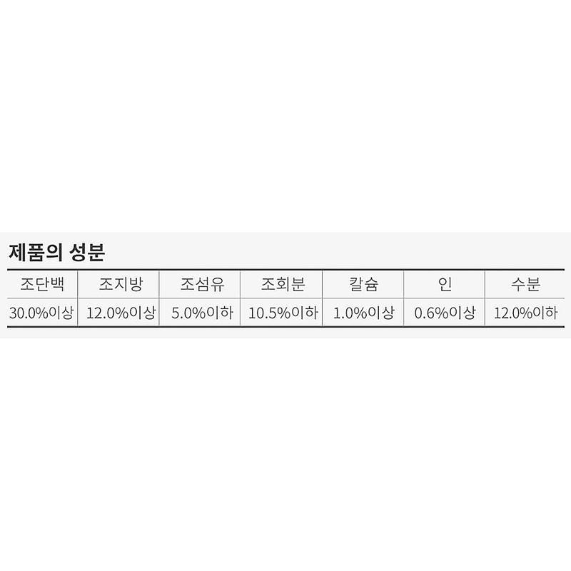 https://img.catpre.com/web/catpre/product/32/31348_detail_04831346.jpg