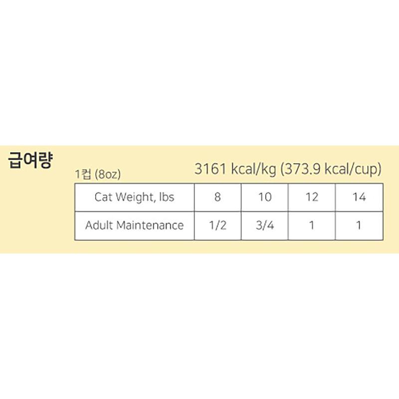 https://img.catpre.com/web/catpre/product/32/31456_detail_05699046.jpg
