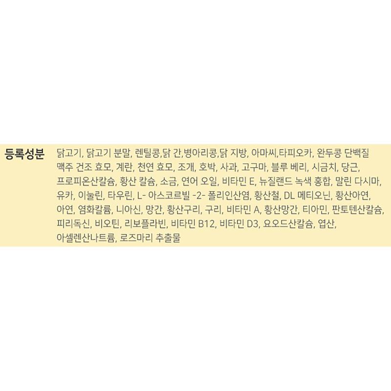 https://img.catpre.com/web/catpre/product/32/31465_detail_04008024.jpg