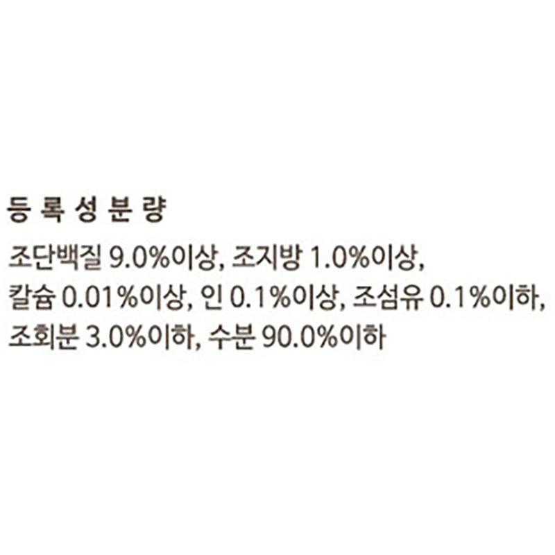 캣퓨어 퓨레스틱 닭가슴살&새우살 1개입