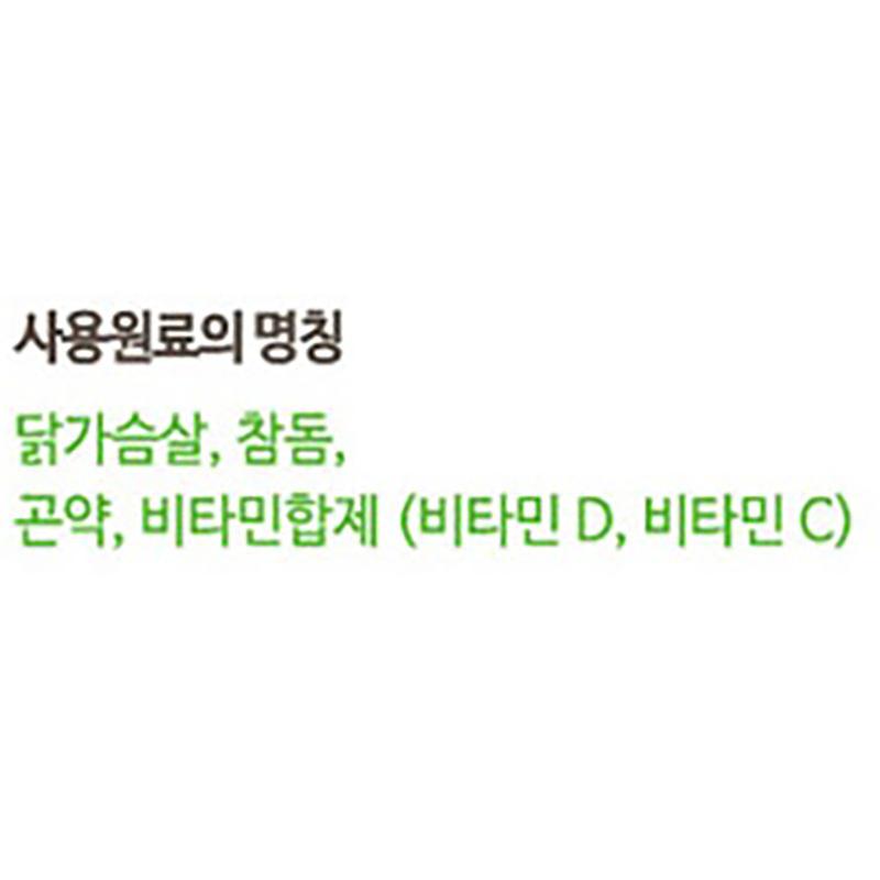 캣퓨어 퓨레스틱 닭가슴살&참돔 1개입