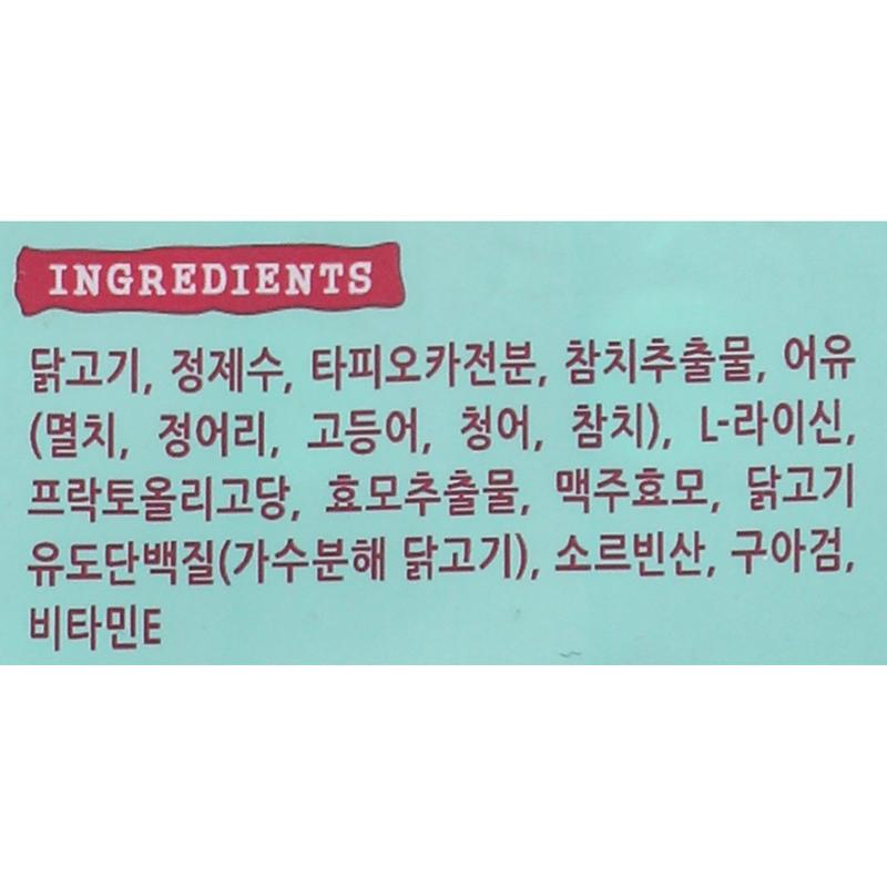 네츄럴코어 메리츄 오메가3&치킨 4개입