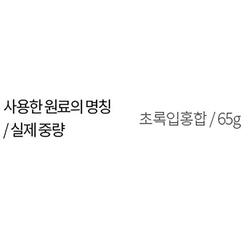 에프디트릿 초록입홍합 65g