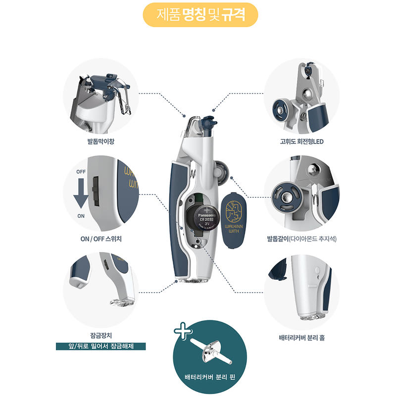 https://img.catpre.com/web/catpre/product/38/37584_detail_07917992.jpg
