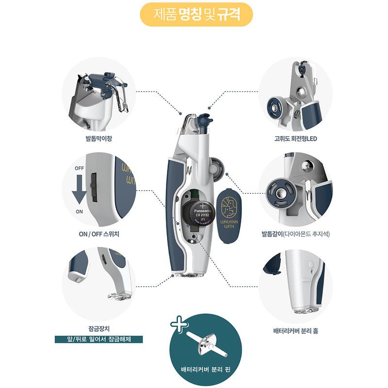 https://img.catpre.com/web/catpre/product/38/37586_detail_07797184.jpg