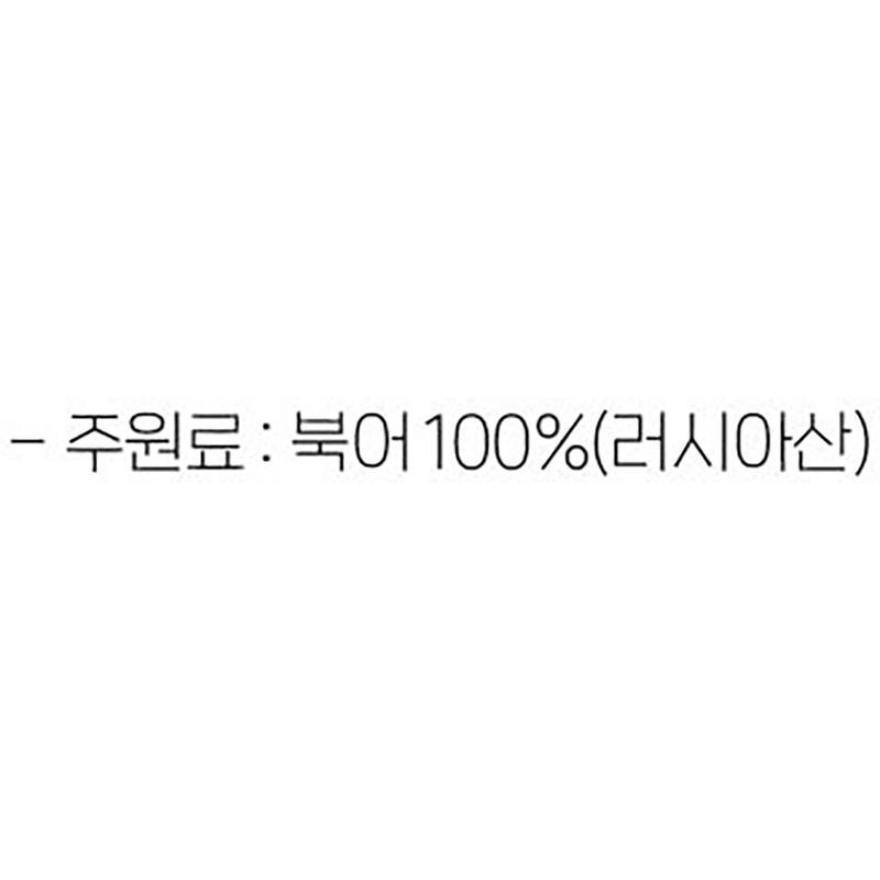 [2+1] 츄통령 바삭츄 동결건조 북어 40g