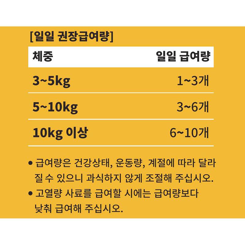 츄통령 바삭츄 동결건조 산양유치즈 23g