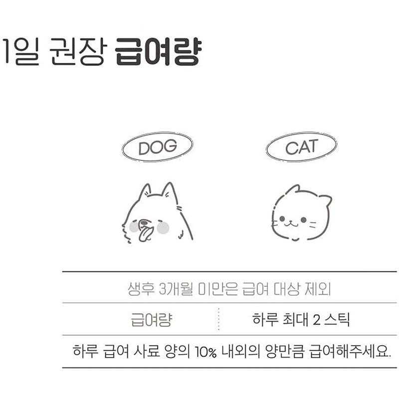 https://img.catpre.com/web/catpre/product/38/37654_detail_06345666.jpg
