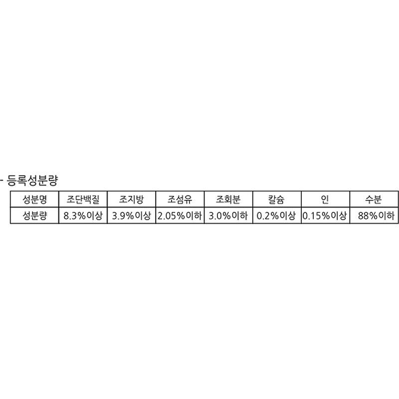 [4+2] 캣츠파인푸드 퓨레 No.109 파우치 돼지고기 85g