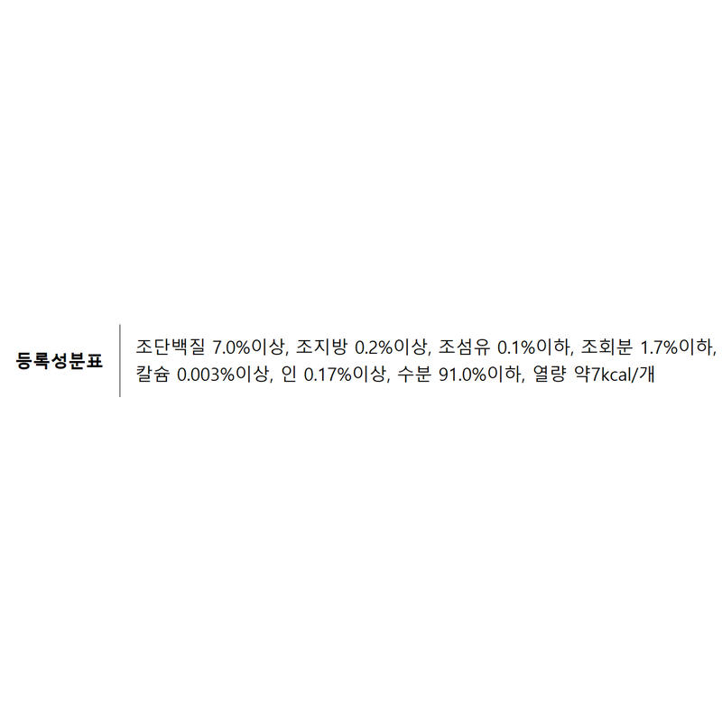이나바 챠오 츄르 구루메 참치 가다랑어 버라이어티 60개입