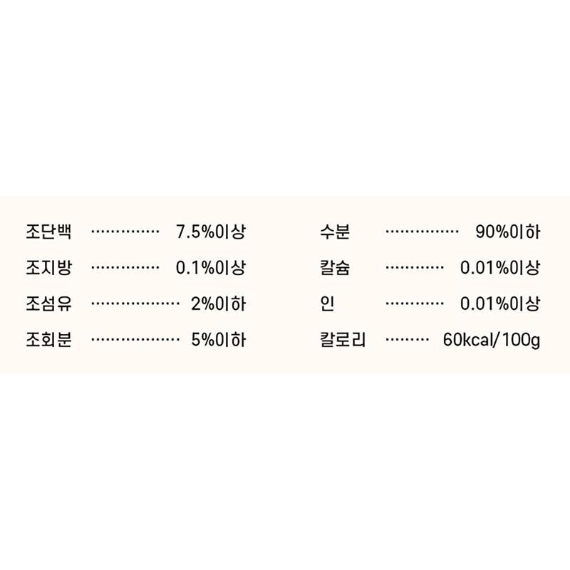 [ 1 + 1 ] 캐티맨 크리미 리치 가다랑어 파우치 70g
