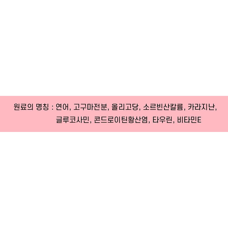 [1 + 1] 캐티맨 크리미 리치 연어 파우치 70g