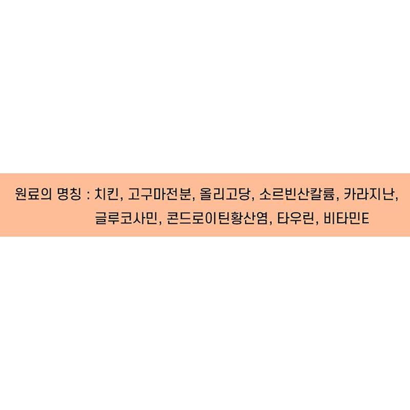 [1 + 1] 캐티맨 크리미 리치 치킨 파우치 70g