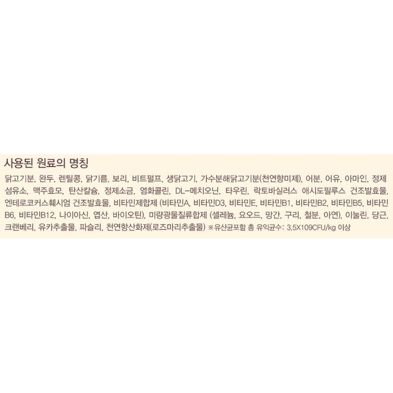 ANF 캣 홀리스틱 헬시어덜트 40g