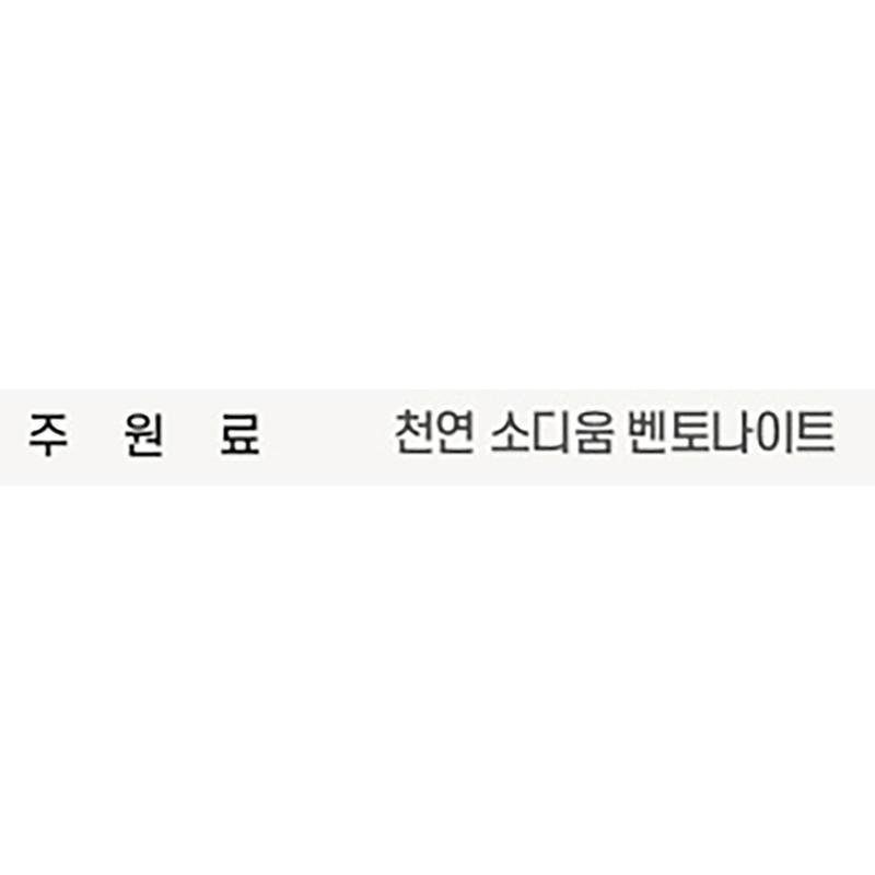 [2+1] 묘한매력 6kg