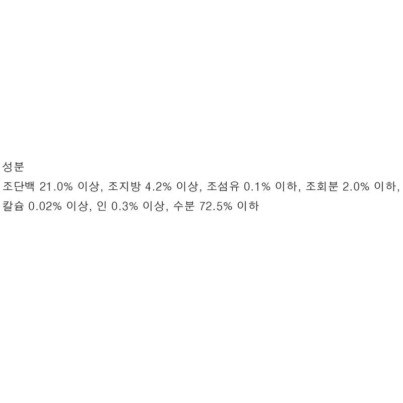 이나바 챠오 츄르또 스틱 닭가슴살 4개입