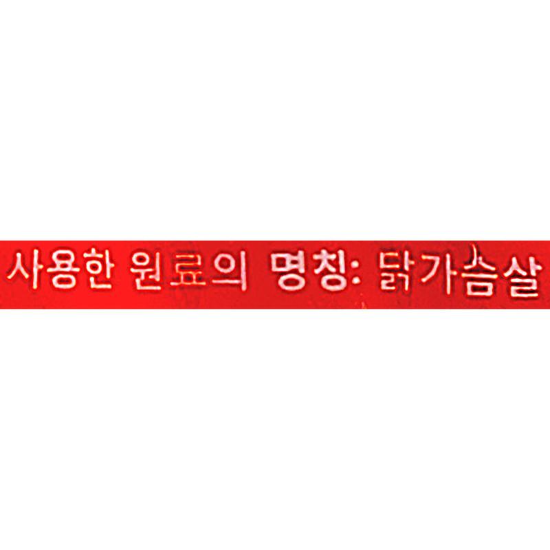 https://img.catpre.com/web/catpre/product/9/8384_detail_03148904.jpg