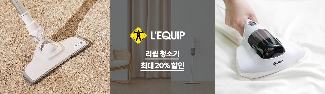 https://img.catpre.com/web/catpre/event/banner/2849/2849_main_banner_9578.jpg