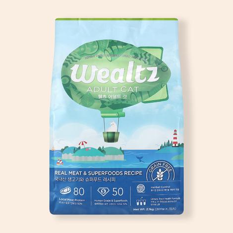웰츠 어덜트 캣 2.1kg