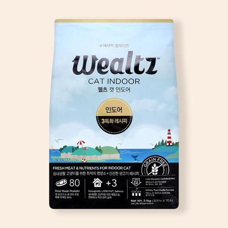 웰츠 캣 인도어 2.1kg