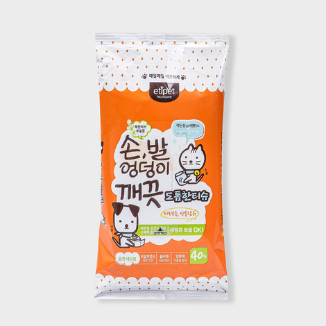 [2+1] 에티펫 손,발 엉덩이 깨끗 도톰한 티슈 40매